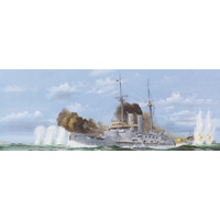 Merit 1/200 Japanese Battleship Mikasa 1905 Plastic Model Kit